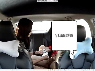 car-chinese